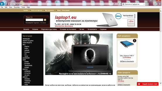 e-magazin-laptopi