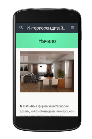 mobilna-versiq-za-sait-by-webgelectronic-1