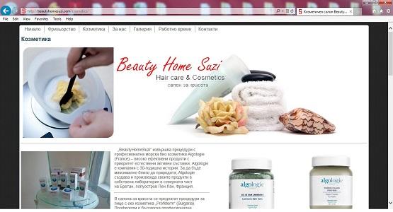sait-za-kozmetik-2