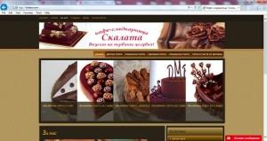 web-site-za-sladkarnica