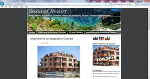 website-for-rent-a-house-black-sea