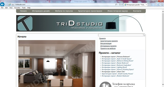 website-project-plovdiv-1