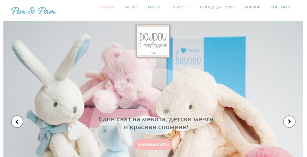 Сайт за детски плюшени играчки